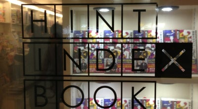 Photo of Bookstore HINT INDEX BOOK ecute東京店 at 丸の内1-9-1, 千代田区 100-0005, Japan