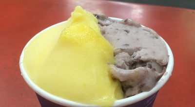 Photo of Ice Cream Shop 一心泡泡冰 at Taiwan