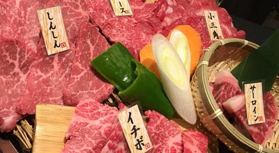 Photo of BBQ Joint 焼肉名匠 山牛 at 寒河江市, Japan
