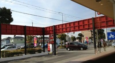 Photo of Burger Joint ロッテリア 明石魚住店 at 魚住町住吉1-11-2, 明石市 674-0083, Japan