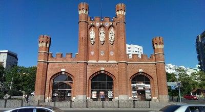 Photo of Historic Site Королевские ворота / King's Gate at Ул. Фрунзе, 112, Kaliningrad, Russia