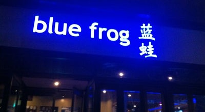 Photo of Burger Joint Blue Frog 蓝蛙 at 中山路100号, Nanjing, Ji, China