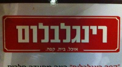 Photo of Italian Restaurant קפה רינגלבלום at רינגלבלום, באר שבע, Israel