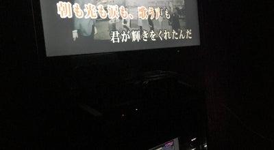 Photo of Karaoke Bar ジャンカラサンキタ通り店 at 北長狭通1丁目4番2号, 神戸市中央区 650-0012, Japan