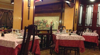 Photo of Chinese Restaurant Il Mandarino at Via Tommaso Salvini 8, Bologna 40127, Italy