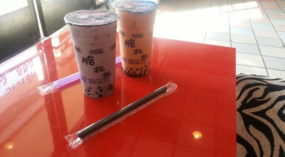 Photo of Coffee Shop Cha Bei Bei at 7709 Garvey Ave, Rosemead, CA 91770, United States