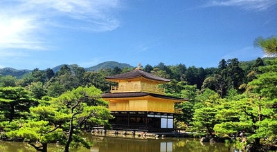 Photo of Buddhist Temple 鹿苑寺 (金閣寺) (Kinkaku-Ji Temple) at 北区金閣寺町1, 京都市 603-8361, Japan