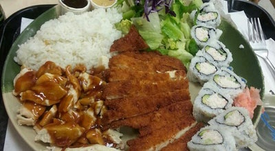 Photo of Japanese Restaurant Rice Things at 2401 Artesia Blvd #104, Redondo Beach, CA 90278, United States