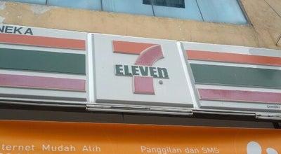 Photo of Candy Store 7 Eleven Parit Raja at Batu Pahat, Malaysia