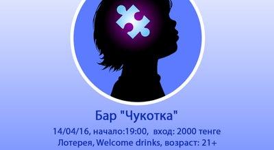 Photo of Art Gallery pictor.kz at Ул. Кабанбай Батыра, Алматы 050000, Kazakhstan