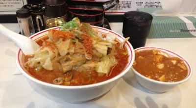 Photo of Food 蒙古タンメン中本 町田店 at 中町1-1-3, 町田市 194-0021, Japan