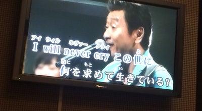 Photo of Karaoke Bar クイーンズエコー 飯塚店 at 有井334-16, 飯塚市, Japan