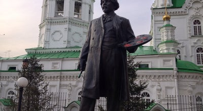 Photo of Monument / Landmark Памятник В.И. Сурикову at Ул. Сурикова, Красноярск, Russia