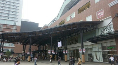 Photo of Mall アミュプラザおおいた at 要町1-14, 大分市 870-0831, Japan