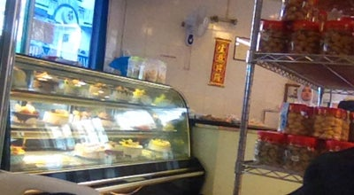 Photo of Bakery Novelty Cafe & Cake House at Bandar Pasaraya, Bandar Kim Fung,, Sandakan 90000, Malaysia