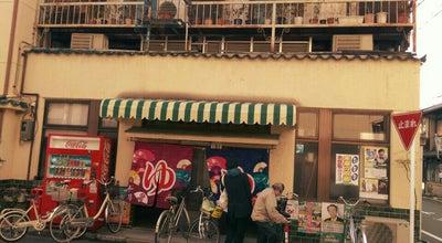 Photo of Spa 井筒湯 at 中京区新町通竹屋町下ル弁財天町288, 京都市, Japan