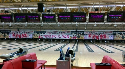 Photo of Bowling Alley キスケボウル KISUKE BOWL at 宮田町4-1, 松山市 790-0066, Japan