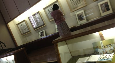 Photo of Art Gallery 相田みつを心の美術館 at 日光市, Japan