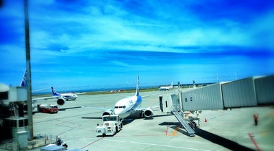Photo of Airport 那覇空港 (Naha Airport - OKA/ROAH) at 字鏡水150, 那覇市 901-0142, Japan