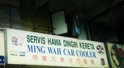 Photo of Automotive Shop Ming Wah Car Cooler at 47 Jalan Dewan Sultan Sulaiman 1, Kuala Lumpur 50300, Malaysia