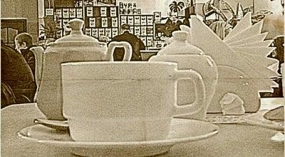 Photo of Cafe Світ Чаю at Ukraine