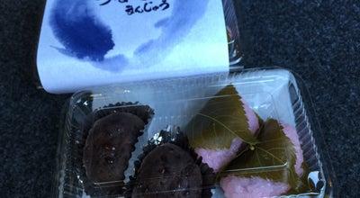 Photo of Bakery つるやのパン・グロッケン at 錦町1-7-5, 大分市 870-0024, Japan