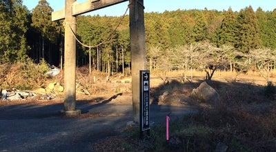 Photo of Historic Site 人穴富士講遺跡 at 人穴206, 富士宮市, Japan