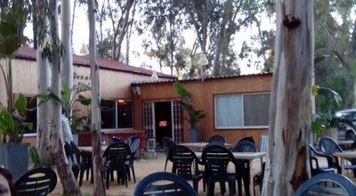 Photo of Park Parko Prodromou at Glastonos Str., Nicosia, Cyprus