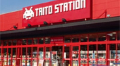 Photo of Arcade タイトーステーション フジグラン北島店 at 北島町鯛浜字西ノ須174, 板野郡 771-0204, Japan