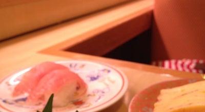 Photo of Sushi Restaurant 九州すし市場 八代店 at 永碇町1098-1, 八代市, Japan
