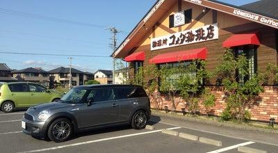 Photo of Coffee Shop コメダ珈琲 伊賀上野店 at 平野城北町108, 伊賀市 518-0830, Japan