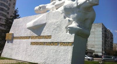 Photo of Historic Site Памятник неизвестному матросу at Просп. Ленина, Новороссйск, Russia