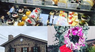 Photo of Dessert Shop ラ・カンパーニュ at 木曽川町内割田二の通り79-1, 一宮市, Japan