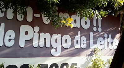 Photo of Candy Store Fábrica Pingo De Leite at Rua Jango Pires, Avaré, Brazil