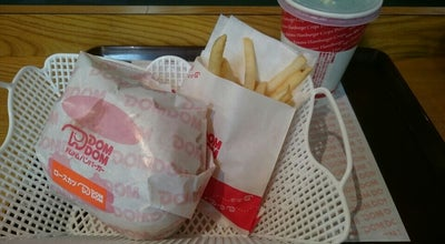 Photo of Burger Joint ドムドム・バーガー 塚口店 at 南塚口町2-1-1-106, 尼崎市, Japan