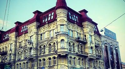 Photo of Plaza Площа Льва Толстого / Lva Tolstogo Square at Пл. Льва Толстого, Київ, Ukraine