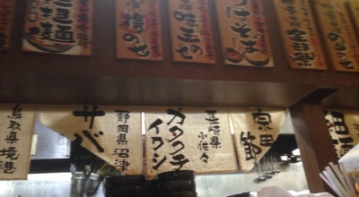 Photo of Ramen / Noodle House 麺屋嘉藤 at 南入曽1009-3, 狭山市, Japan