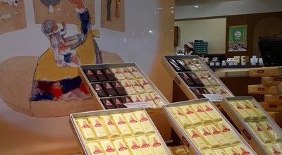 Photo of Dessert Shop 三万石 郡山本店 at 駅前2-2-13, 郡山市 963-8002, Japan