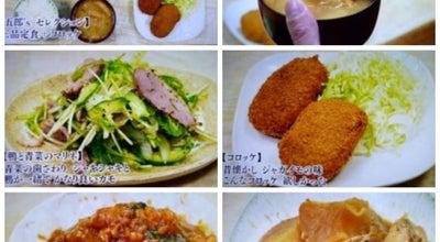 Photo of Diner お食事 樹 at 上連雀2-3-7, 三鷹市 181-0012, Japan