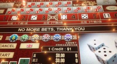 Photo of Casino Ponte 16 Casino 十六浦娛樂場 at 十六浦, Macau, China