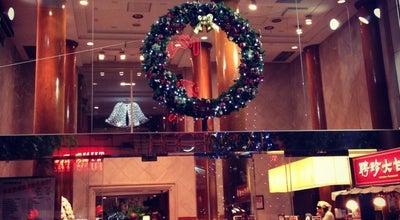 Photo of Cantonese Restaurant 聘珍樓 横濱本店 at 中区山下町149, 横浜市 231-0023, Japan
