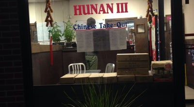 Photo of Chinese Restaurant Hunan III at 6 Cedar St, Bronxville, NY 10708, United States