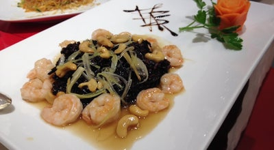 Photo of Chinese Restaurant Li Xia Ristorante Cinarmonico at Piazza Sacrati, Ferrara 44100, Italy