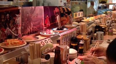 Photo of Sushi Restaurant かぐら寿し at 高津7-5-7, 益田市 698-0041, Japan