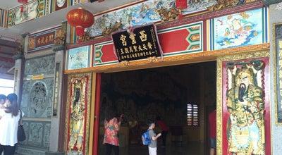 Photo of Historic Site 西灵宫-齐天大圣美猴王 at Malaysia