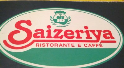 Photo of Italian Restaurant Saizeriya 薩莉亞 at Shop R1b, 1/f, Nan Fung Plaza, 8 Pui Shing Rd, Tseung Kwan O, Hong Kong