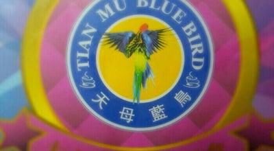 Photo of Diner 天母藍鳥咖啡南城店 at 东莞市, 广东, China