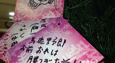 Photo of Mall クイックパスタ コパン Bivi仙台店 at 宮城野区榴岡2-1-25, 仙台市 983-0852, Japan