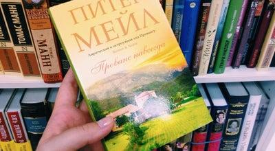 Photo of Bookstore Читай-Город at Пл.мира 7, Russia
