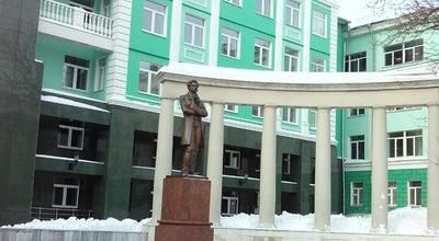 Photo of Monument / Landmark Памятник А.С. Пушкину at Университетская Ул., 1, Ижевск 426034, Russia